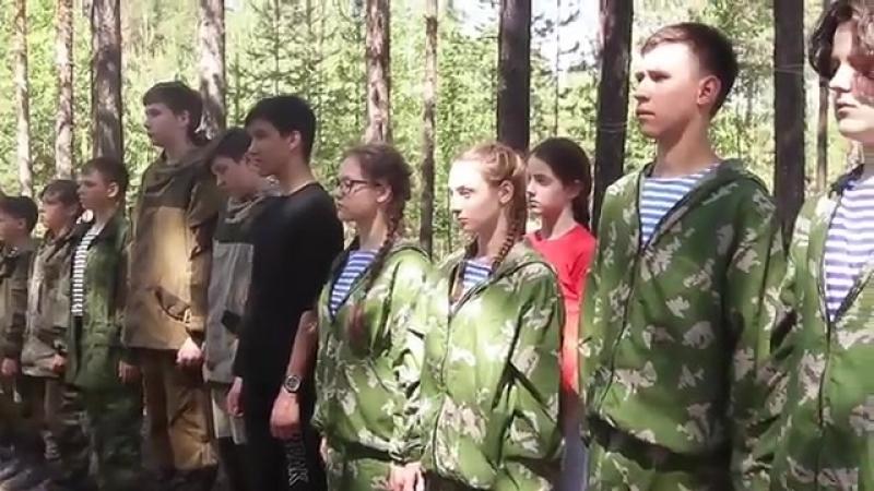 Союз морских пехотинцев и спецназа ВМФ ХМАО Югры