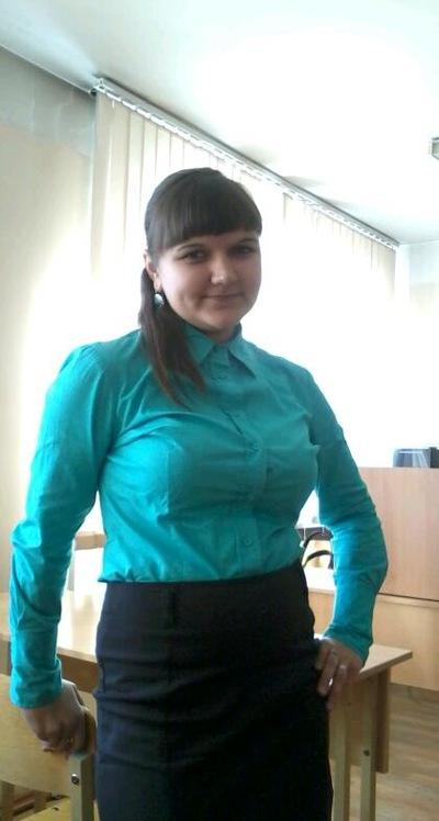 Мария Аласкирова, 3 марта 1991, Мариинск, id68186648