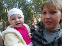 Екатерина Нейковскаяастафьева, 30 мая 1985, Курган, id184767283