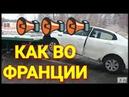 ТАКСИСТ силой отобрал свой автомобиль у МАДИшников. Как во Франции? Столица мира.