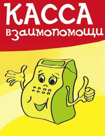 Касса-Взаимопомощи Урал-Кудымкар, 14 июля 1994, Кудымкар, id216709418