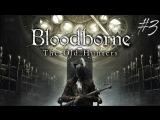 Kuplinov Play – СТРИМ от 10.05.18 – Bloodborne: The Old Hunters # 3
