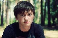 Андрей Леницкий, 24 января , Киев, id150557042