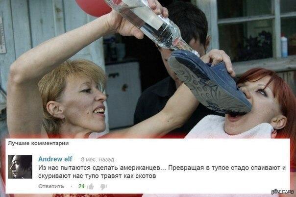 """Украинский фильм """"Племя"""" получил награду на Лондонском кинофестивале - Цензор.НЕТ 3950"""