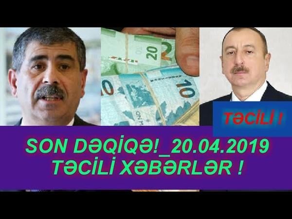 SON DƏQİQƏ!_20.04.2019 - TƏCİLİ XƏBƏRLƏR !