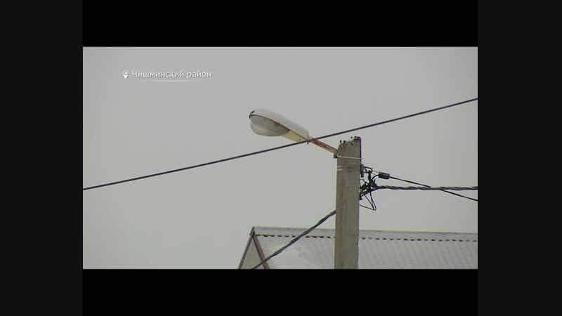 В Башкирии система «Инцидент» помогает жителям добиться централизованного освещения