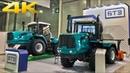 Новые Российские тракторы БТЗ 243К и БТЗ 246К дебют Брянского тракторного завода на АГРОСАЛОН 2018