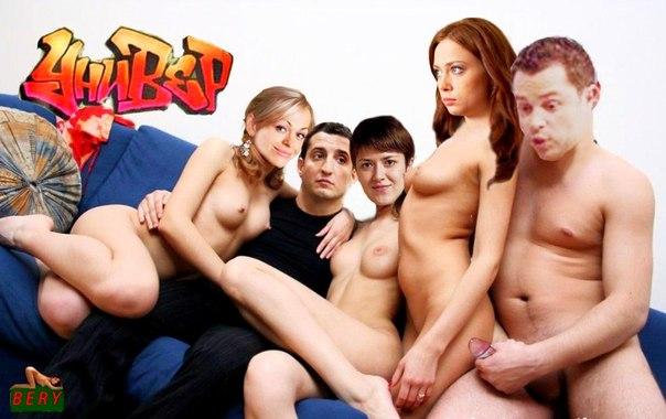 Порно фото героинь сериалов