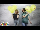 Воздушные шары Globos Payaso Смайл