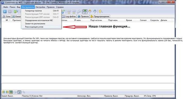 Как взломать страницу в вконтакте, через блокнот