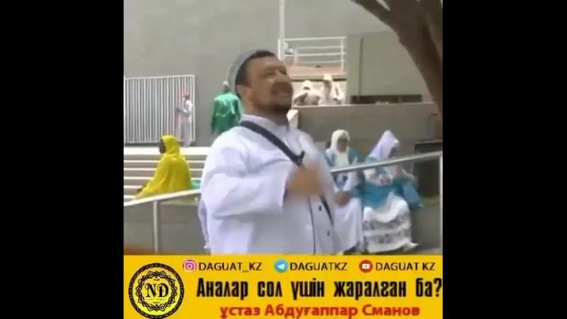 _1ra.545__video_1528303812783.mp4