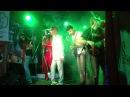 Оркестр Паука_Голая Марина (Monaclub, 19.04.13г.)