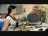 Израильский сериал - Короли кухни 26 серия