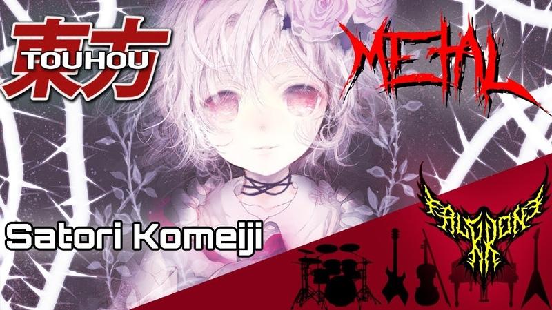 Touhou 11 SA - Satori Maiden ~ 3rd Eye (Satori Komeiji) 【Intense Symphonic Metal Cover】