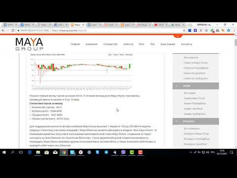 1 Обучение на БИРЖЕ Maya Group продвижение раскрутка заработок в интернете » Freewka.com - Смотреть онлайн в хорощем качестве