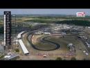Formula-1 2018. Round 9. British Grand Prix