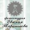 Свадебный и семейный фотограф. Санкт-Петербург.