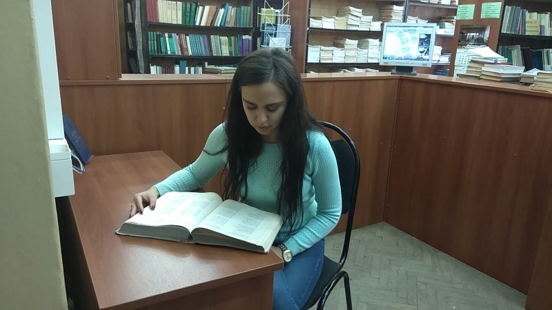 Читает студентка математического факультета Дергунова Наталья