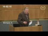 Жириновский - а чё вы по морде бьёте, бл.. 15.02.2013