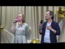 Вокальный дуэт Ольга и Наиль