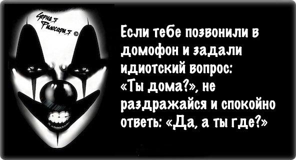 """""""Вова не лечится"""", """"Путин, введи войска в медицину"""": Тысячи врачей вышли на протест в Москве - Цензор.НЕТ 6286"""