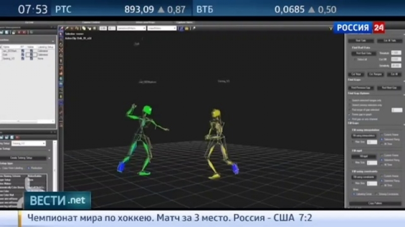 Вести.net. В одном из ТЦ Москвы появится ARena виртуальной реальности