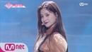 PRODUCE48 [단독/직캠] 일대일아이컨택ㅣ왕이런 - 레드벨벳 ♬피카부_1조 @그룹 배틀 180629 EP.3