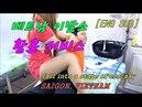 [ENG SUB]베트남 이발소 황홀 서비스   Vietnam's Charming Massage   ベトナムホーチミンの床屋のサ 12540