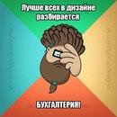 Слава Тюленёв фото #31