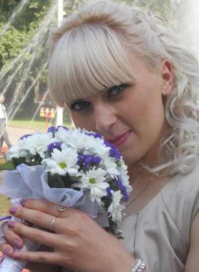 Катенька Третьякова, 18 февраля , Барнаул, id123504249