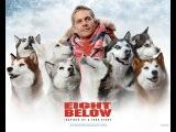 Белый плен [Eight Below] 2006 - Пол Уокер - Русский Трейлер Фильма HD