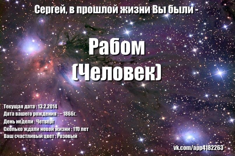 Сергей Захаров | Семибратово
