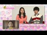 Yoon Shi Yoon &amp Park Shin Hye in Han love (08072013)