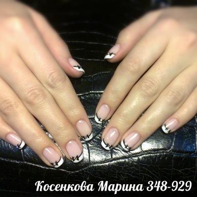 Марина Косенкова, 8 июня 1973, Омск, id27902635
