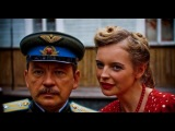 «Пять невест» (2011): Трейлер