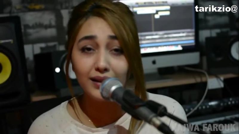 Harika Arapça Slow Şarkı - Najwâ Fârûk - Mevcu' Galbî - موجوع قلبي ( Türkçe Alty_HD.mp4