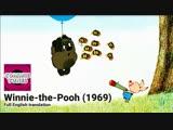 Винни-Пух 1969 г. на английском языке с двойными субтитрами. Профессиональная оз