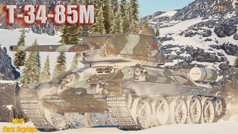 Т-34-85М : Хорошие Условия чтобы Тащить 1vs5 * Штиль