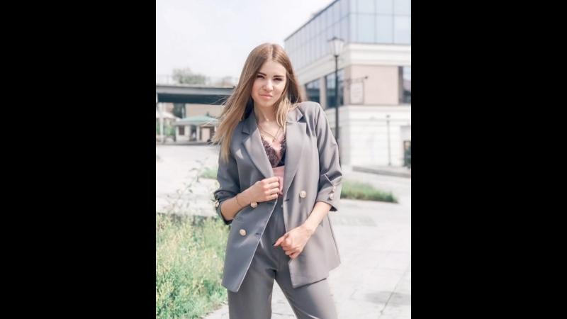 Женственность и строгость в одном флаконе костюме 😜