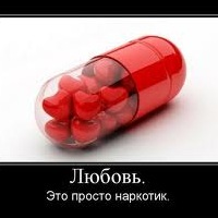 Janel Aidingalieva, 11 апреля 1993, Москва, id168685126