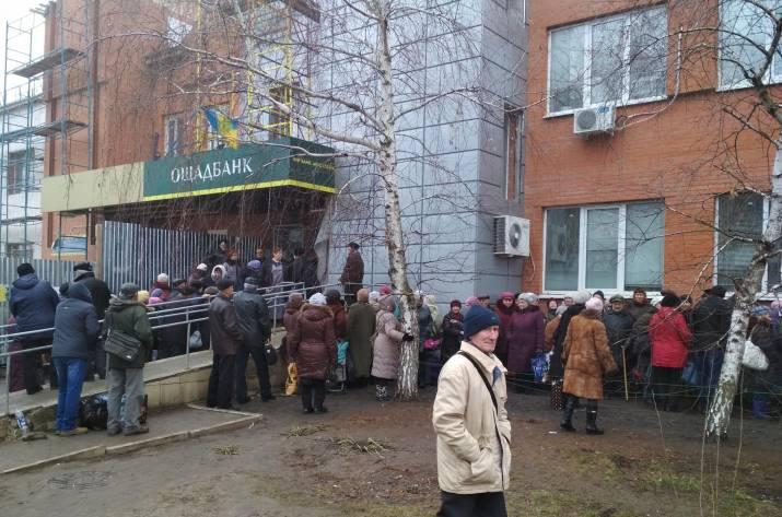 В Ощадбанке в Станице Луганской километровые очереди, люди в панике