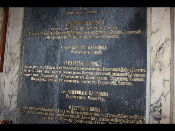Севастополь - город украинской славы (с россиянским блогером Бобром)