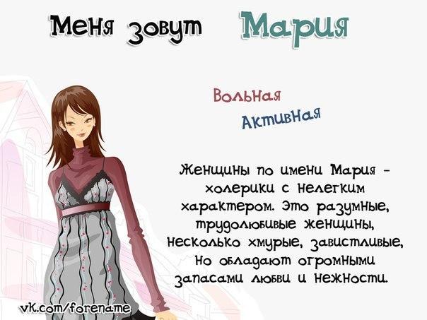 Женские имена и их значение. Имя и характер человека.  A6iIp2ZXkNU