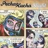 PechaKucha Night Surgut_vol.2