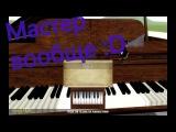 Рояль!-(Обзор адонов на Garrys Mod #14)