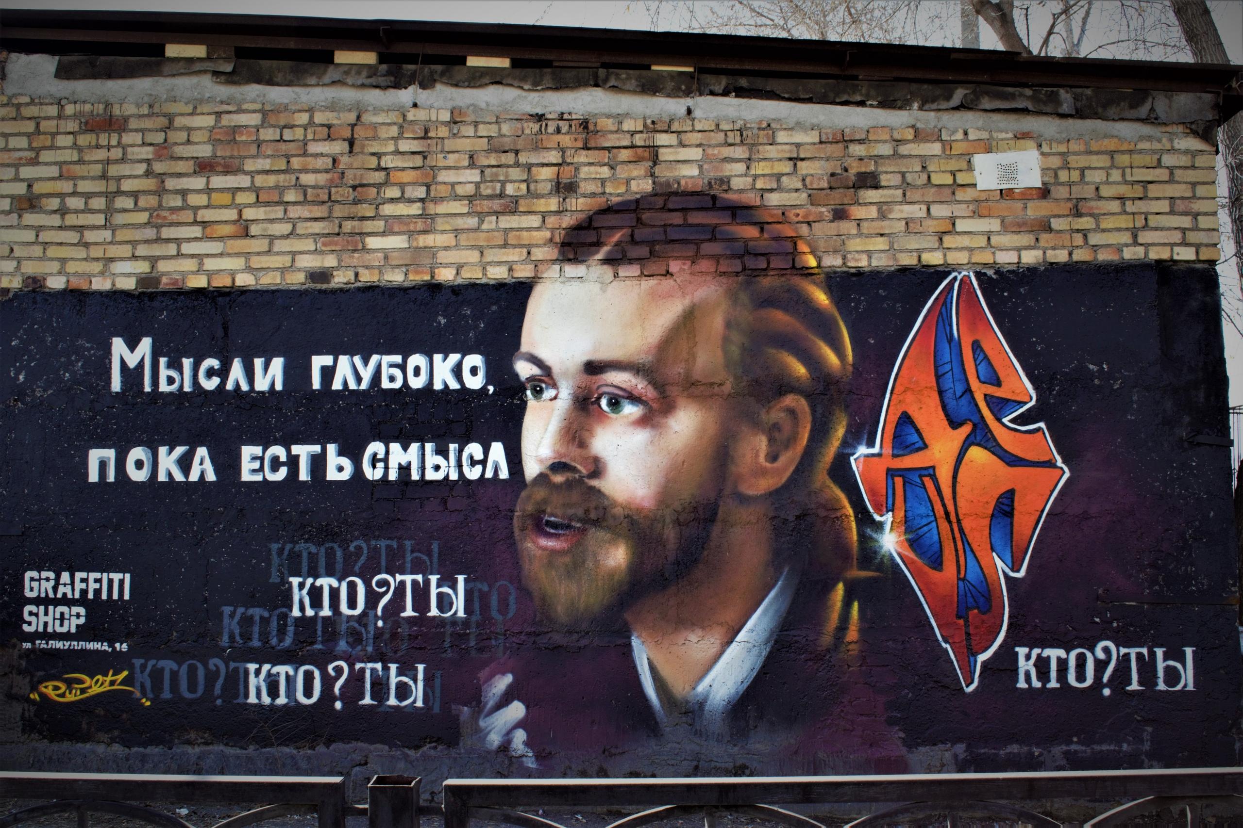 Легенда будет жить вечно. Кирилл Толмацкий он же Le Truk aka Juzeppe Jostko.