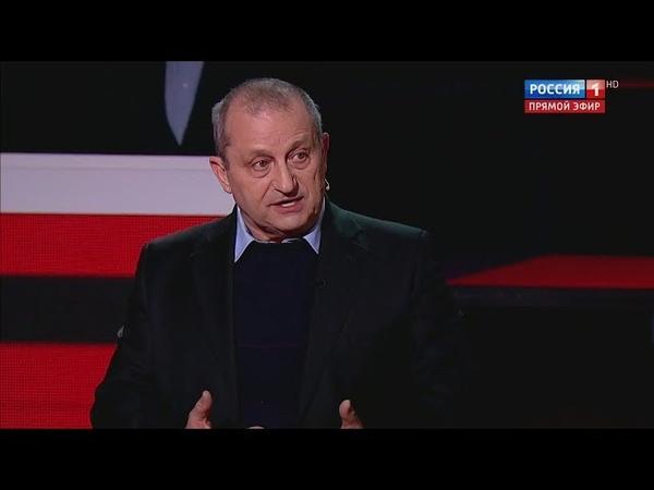Путин, вам объявили ВОЙНУ! Кедми ЖЕСТКО про Украину и ЦЕПНОГО пса США Порошенко