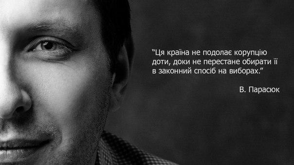 Оккупанты обманным путем собирали подписи крымскотатарских женщин. На форуме матерей выдали резолюцию с осуждением лидеров Меджлиса - Цензор.НЕТ 9803