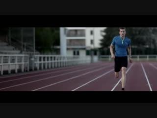 БЕГ МОТИВАЦИЯ: Превзойди себя с ASICS - Спринтер Кристоф Леметр