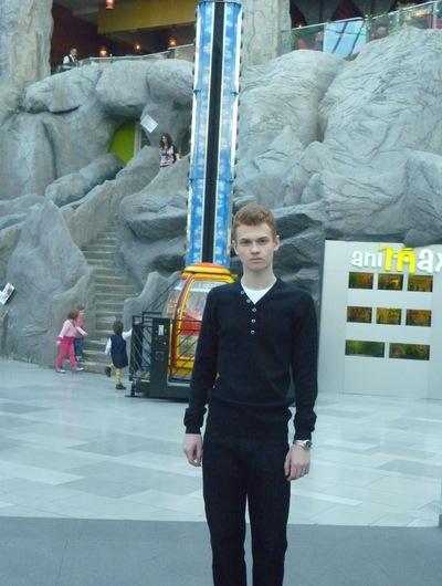 Александр Cool, 14 февраля , Ярославль, id128444719
